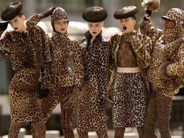 Леопард всегда в тренде